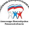 """""""Регион 62: Молодые и креативные. МИК"""