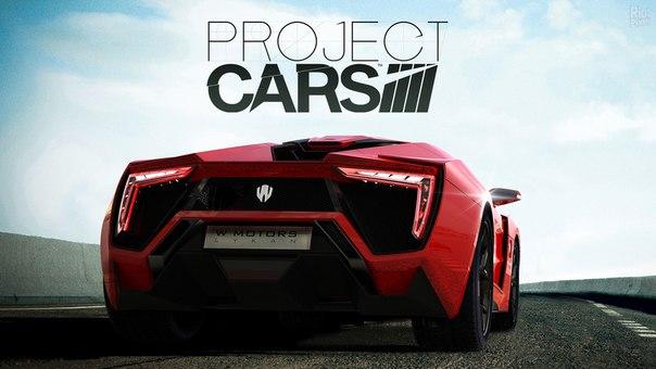 project cars стоимость