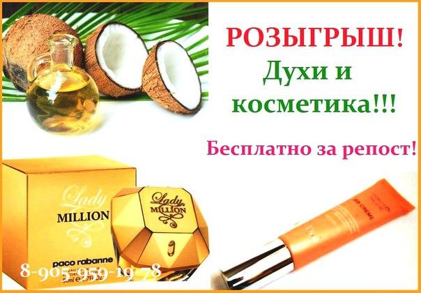 Татуаж глаз в СПб цена Цены на перманентный макияж глаз