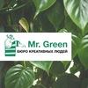 Mr. Green - озеленение интерьеров