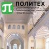 СПбПУ (Политехнический университет)