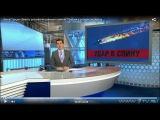 Зачем Турции сбивать российский военный самолёт Версии и догадки экспертов