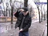 Намедни (НТВ, 17.02.2002) Группа
