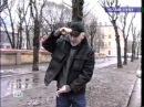 Намедни (НТВ, 17.02.2002) Группа Ленинград (Сергей Шнуров)