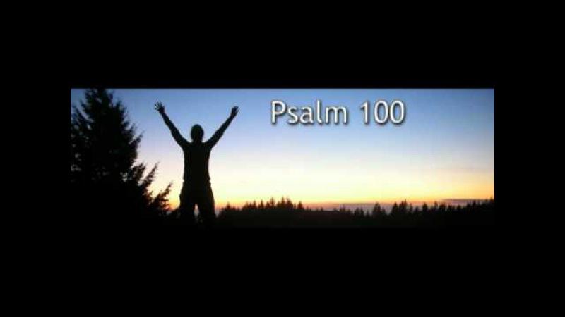 Strigati de bucurie catre Domnul - Psalm 100