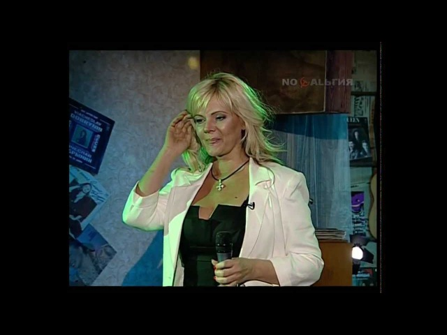 Марина Журавлева - Черемуха белая