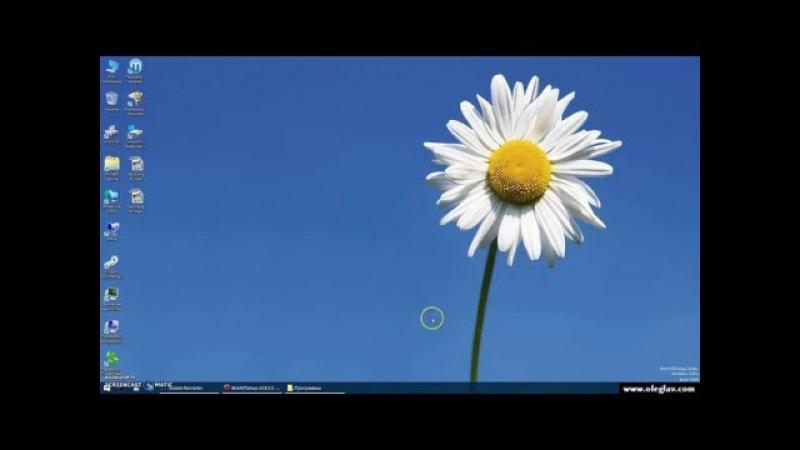 Вторая часть. Установка Windows 10 используя загрузочный диск WinPE 10 Sergei Strelec