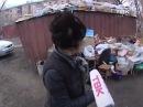 Sosеди: мусорная свалка