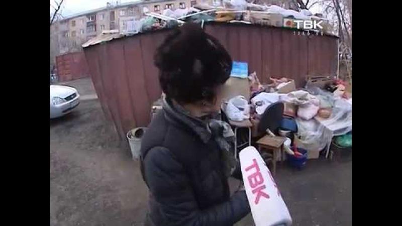 Sosеди мусорная свалка