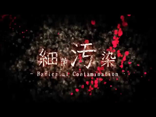 [Vocaloid 2] Bacterial Contamination [Rus]