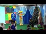 Детский центр Сёма - Новогоднее представление