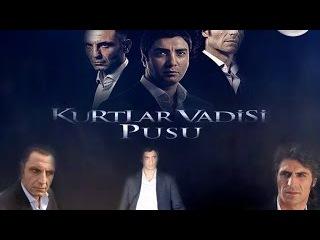 Kurtlar Vadisi Pusu долина волков западня 12 серия на русском языке