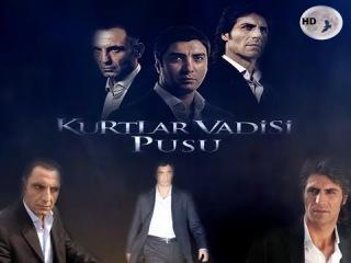 Kurtlar Vadisi Pusu долина волков западня 14 серия на русском языке