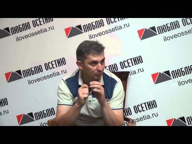 Батраз Цогоев об особенностях осетинского женского костюма.