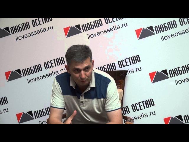 Батраз Цогоев об осетинском традиционном костюме. 2 часть.
