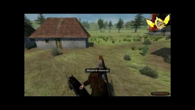 Обзор Mount Blade Огнем и мечом
