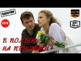 Замечательная Жизненная Мелодрама 2015 В полдень на пристани 2015 Русские фильмы Здесь HD Онлайн