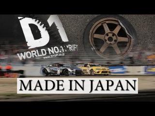 Made in Japan #3 - Osaka (Гоча, Цареградцев, zaRRubin)
