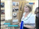Сюжет телекомпании Ставрополье.TV с открытия выставки
