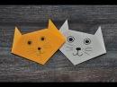 Оригами из бумаги для детей Собираем Кота Origami cat