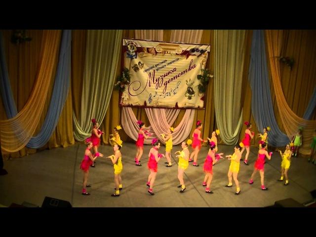 Коллектив обр студии совр хор «Росинка», танец«Леденец», Золотая горошина, город