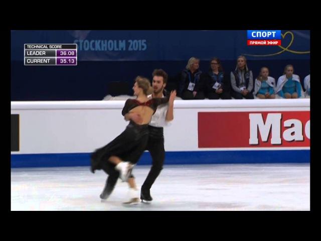 Габриэлла Пападакис/Гийом Сизерон (Франция), короткий танец, 1-место