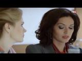 Марафон для трех граций 2015 - комедии русские 2015 новинки