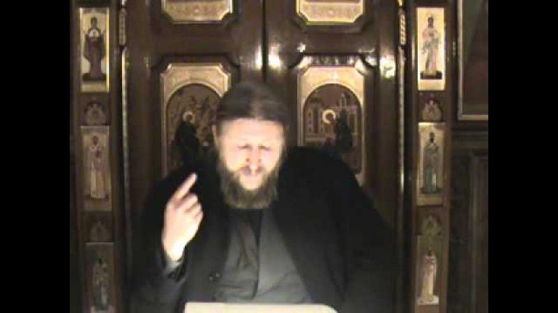 Деяния св. Апостолов,лекция 01 ,о. Сергий(Коваль)