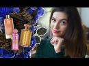 Что такое уд Агаровое алойное удовое дерево в парфюмерии и истории Oud oudh ♥ Anisia Beauty
