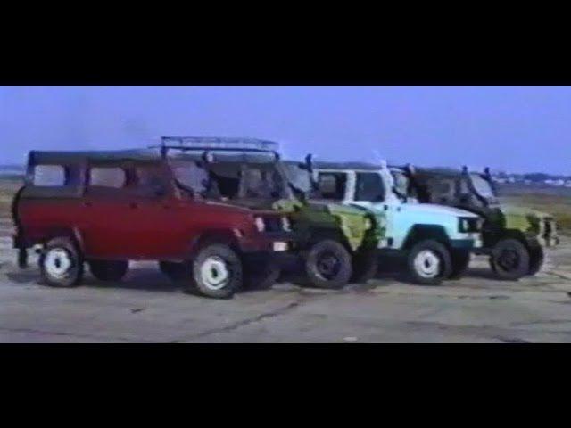 Фрагменты испытаний опытных автомобилей УАЗ-3172 и УАЗ-3172-01 Симбир (№Э-005) созданных в рамках ОКР Вагон.