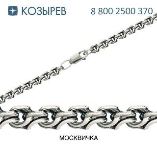 костромской ювелирный завод козырев каталог