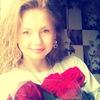 Алина Степаненко