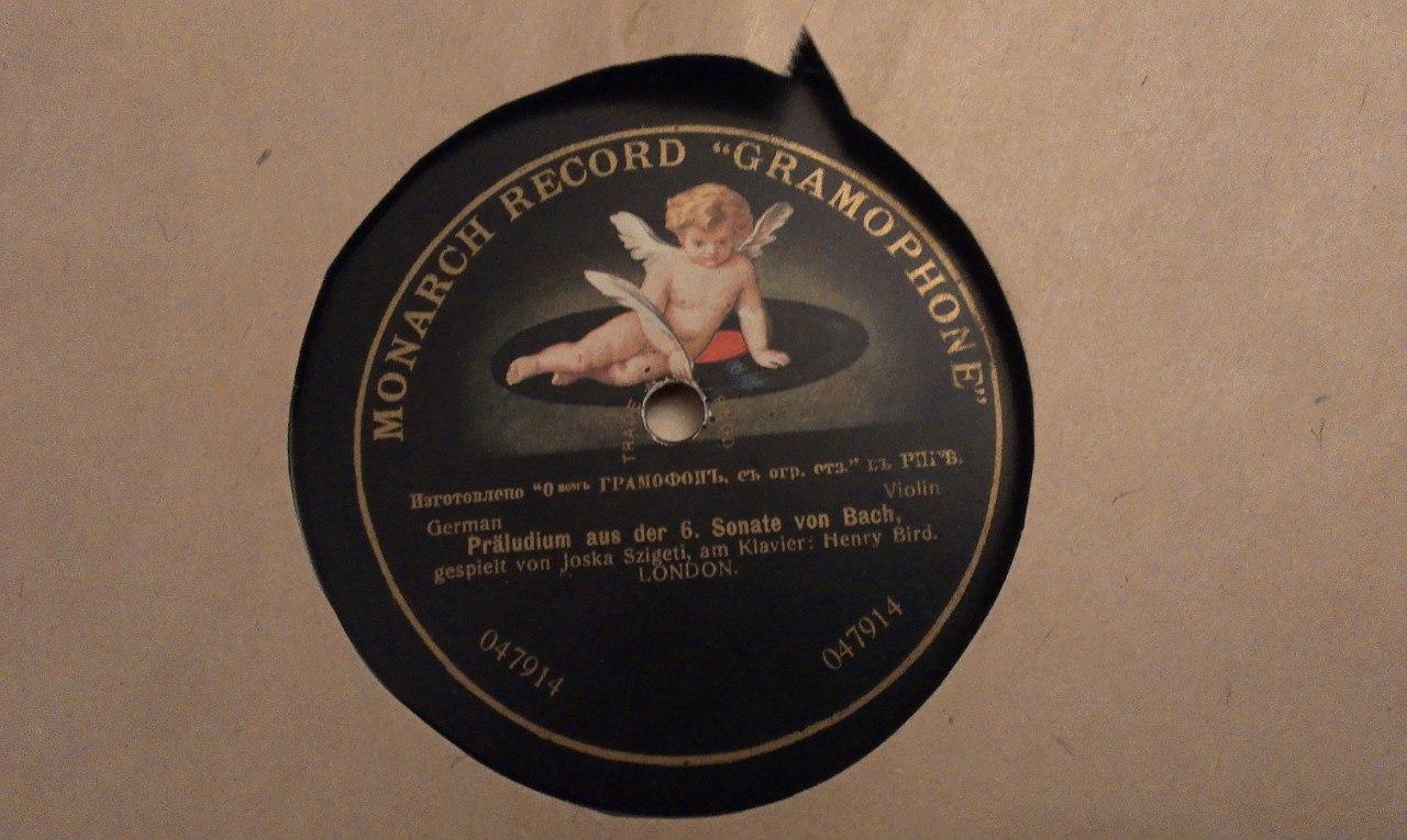 Дореволюционные и старые пластинки YAdOnUPrppo