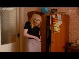 Зоя Бербер в трусиках в сериале