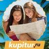 KupiTur.ru - путешествовать выгодно!