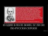 ГалинаКузоро НАДЕЖДА ТАНАНКО песня О РУССКОМ ДУХЕ