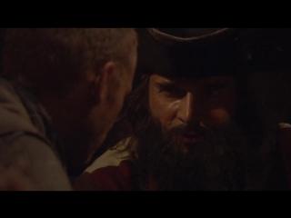 Пираты Карибского моря: Черная борода 2