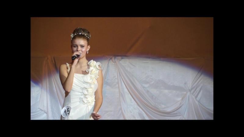Татьяна Михайлюк - Я помню чудное мнгновенье... (Творческий номер Мисс ЮРИУ РАНХиГС 2015)