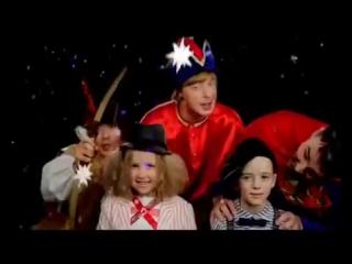 Новогодняя - Детский хор Великан и Иванушки international (Детская песня Мультклип Видеоклип) (1)