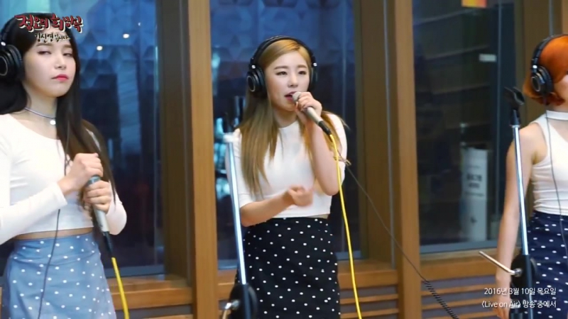 [VIDEO] MAMAMOO - You're the best @ Kim Shin Young's Hope Song at Noon
