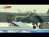 На авиабазу под Нижним Новгородом прибыло звено модернизированных истребителей Миг-31