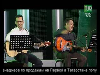Марссель Ахмадуллин & Рустам Гайзуллин - Такмаклар (