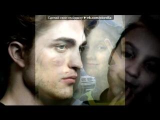 «С моей стены» под музыку Alyosha (Алеша) - Точка На Карте ( НОВИНКА 2012). Picrolla