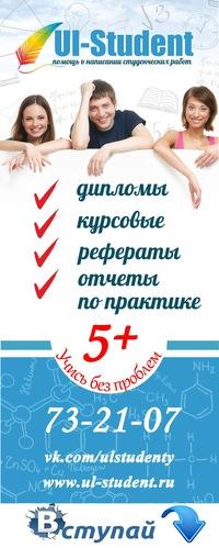 Дипломы Курсовые и Дипломные работы Ульяновск ВКонтакте Дипломы Курсовые и Дипломные работы Ульяновск 33