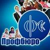 Профбюро ФМк