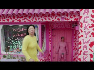 PEACHES  Margaret Cho - DICK IN THE AIR