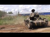 Тест-драйв Танк Т-26