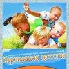 KASSIR.RU-Корпорация детства ۩٩(̾●̮̮̃̾•̃̾)۶۩