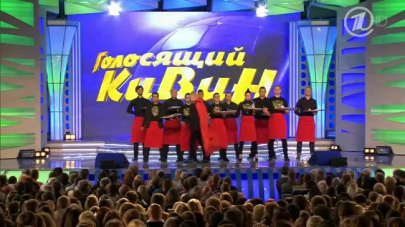 КВН 2013 Юрмала - Голосящий КиВиН (02.01.2014) HD (1) 00_44_48-00_45_40