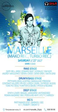 25.07 MARSEILLE (MAKO REC./TURBO REC)